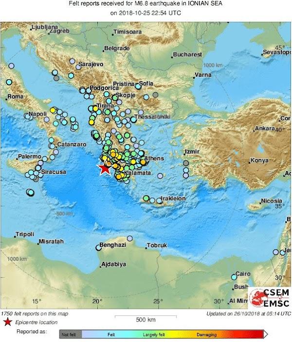 El terremotode ayer  en grecia sacudio 12 paises.