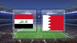 مباشر مشاهدة مباراة البحرين والعراق بث مباشر 5-9-2019 يوتيوب بدون تقطيع