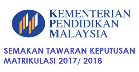 Semakan Matrikulasi 2017