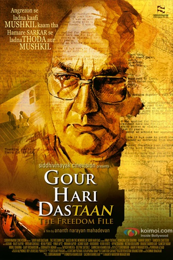 Gour Hari Dastaan 2015 Hindi 480p HDRip 300mb