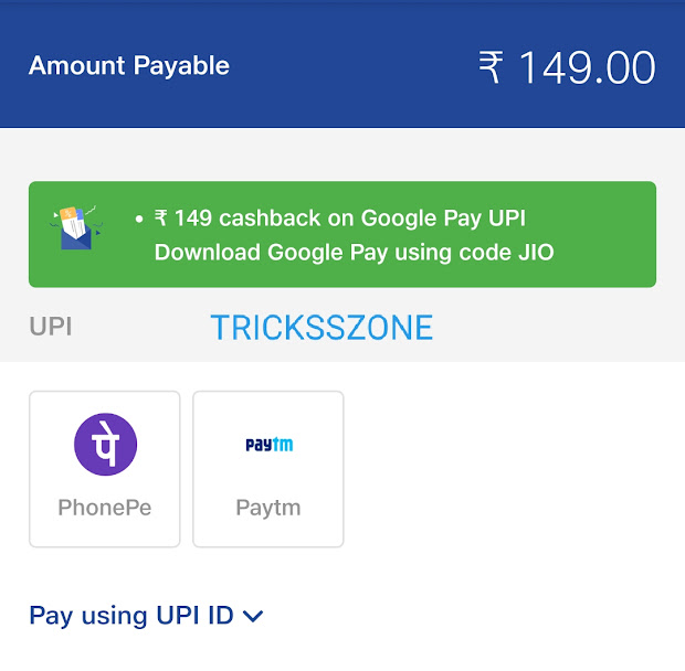Jio Google pay offer