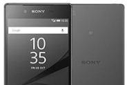 Cara Flashing Rom Sony Xperia Z5 Dual E6683 Dengan Mudah Via Flashtool Firmware Free No Pasword