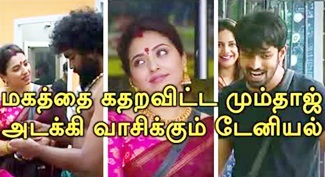 Bigg Boss Season 2 Tamil Review   22nd August 2018