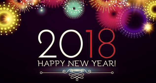 С Новый Годом 2018