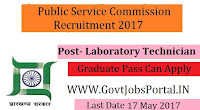 Kerala Public Service Commission Recruitment 2017–Laboratory Technician