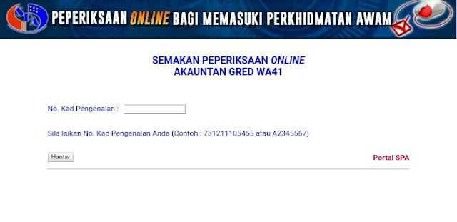 Semakan Peperiksaan Online Akauntan Gred WA41