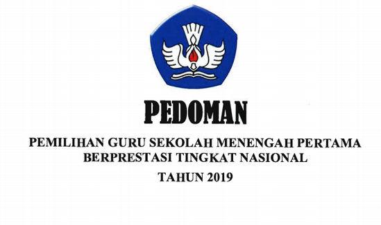 Pedoman Guru Berprestasi Nasional 2019 tingkat SMP