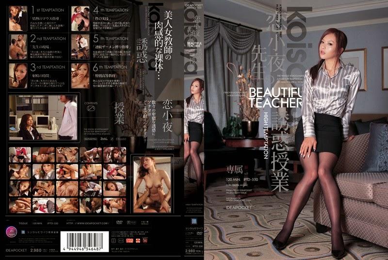 http://3.bp.blogspot.com/--y1MCMeMmps/U4GteUJoVFI/AAAAAAABap0/Cep_lBN9NPc/s1600/iptd330pl.jpg
