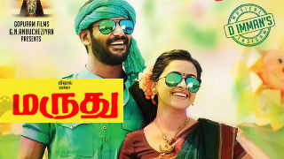 [2016] Maruthu HD Tamil Full Movie Watch Online | Maruthu 2016 HD Tamil Movie Download
