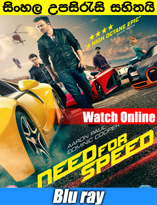 Need For Speed 2014 Full Movie Watch Online Free Sinhalasub Org