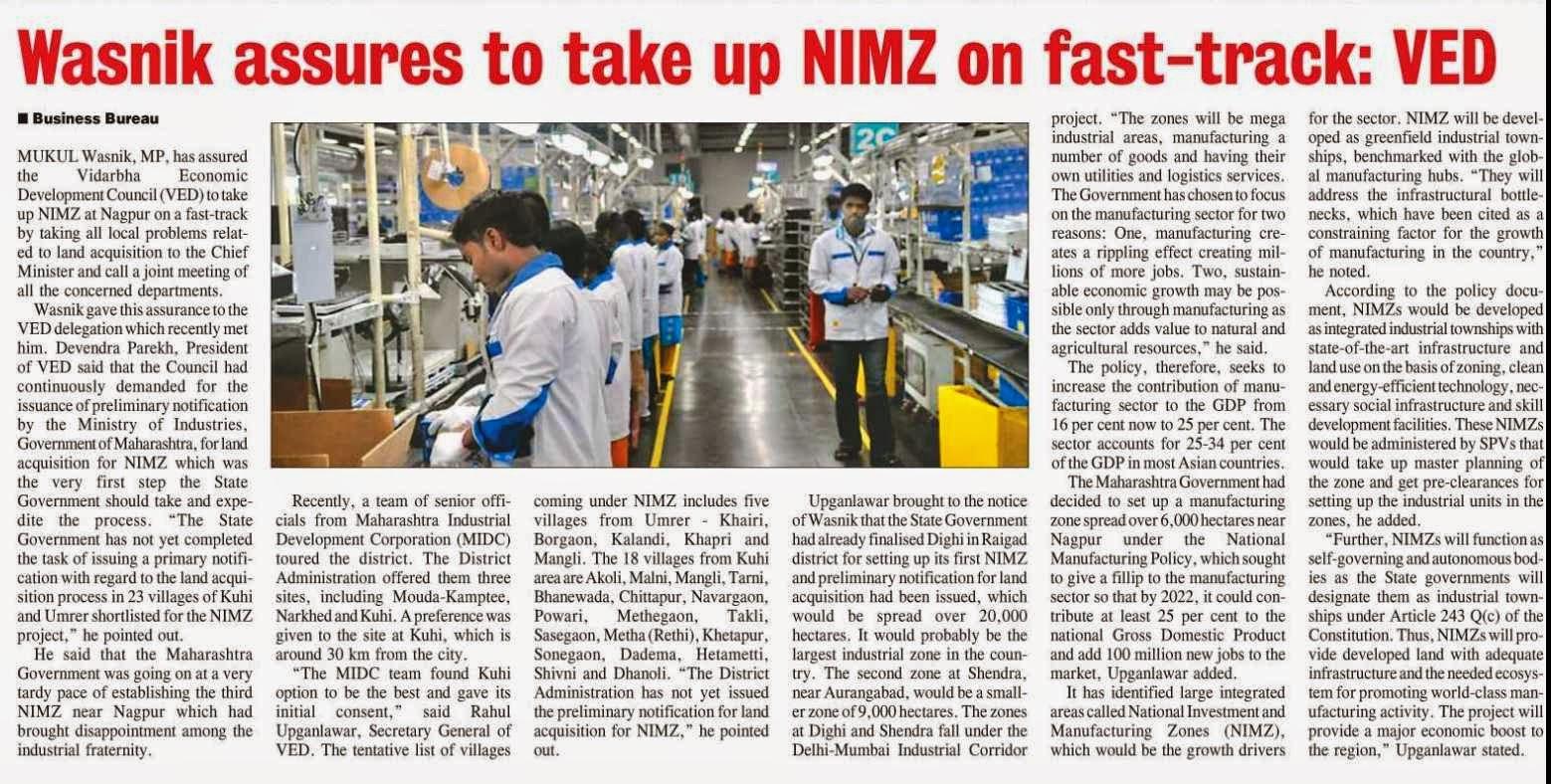 Team Samrat Singh --- National Investment & Manufacturing Zone (NIMZ
