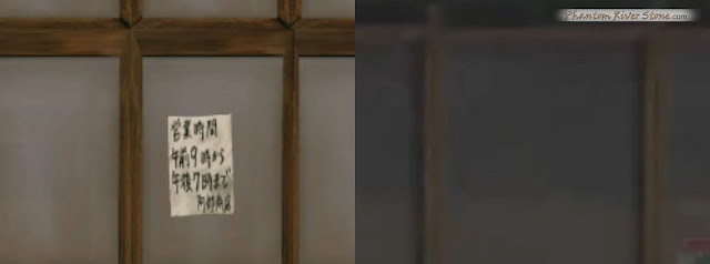 Notice on the door (left: release vs right: beta)