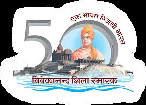 Ek Bharat Vijayi Bharat