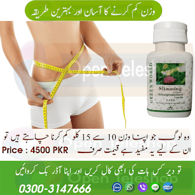 Slimming Capsules Shop Weight Loss In Pakistan Green World
