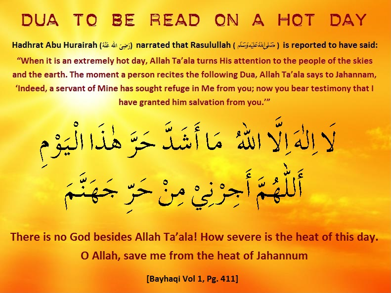 Journey towards Allah : Dua to be read on a hot day