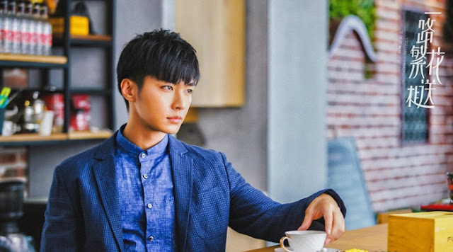 Aaron Yan The Flower Road to Bid Farewell