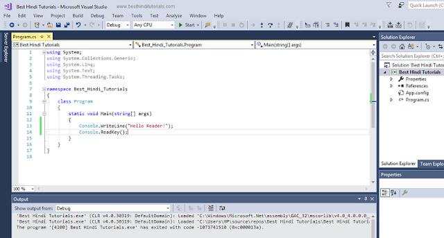 Executing-first-C#-Program-in-Hindi-5