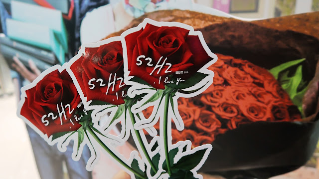 【♥ 52Hz I love you ♥】孤單,只是故事的開始