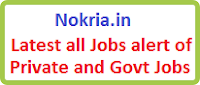 freejobalert-government-jobs-nokria-in
