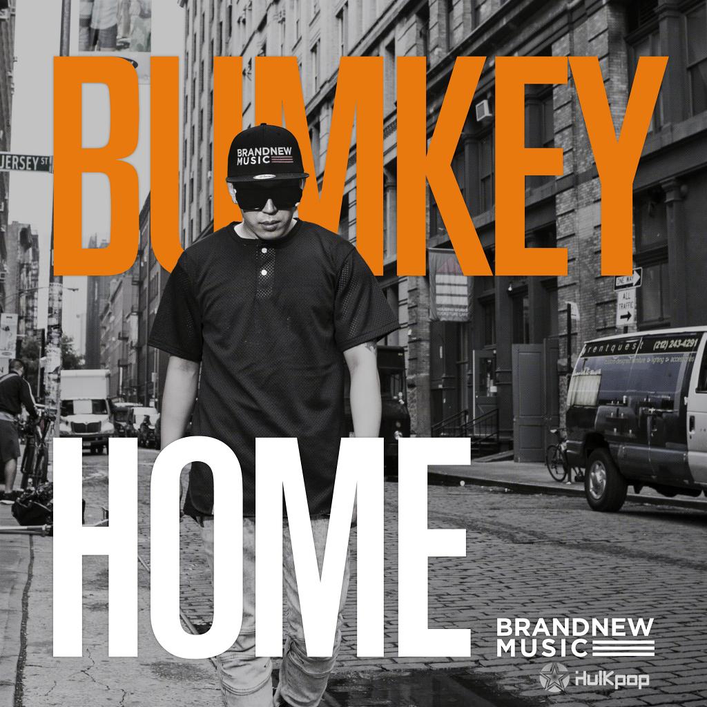 [Single] Bumkey – Home