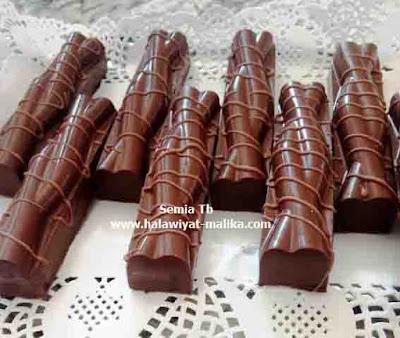 حلوة الشوكولا المحشية روعة