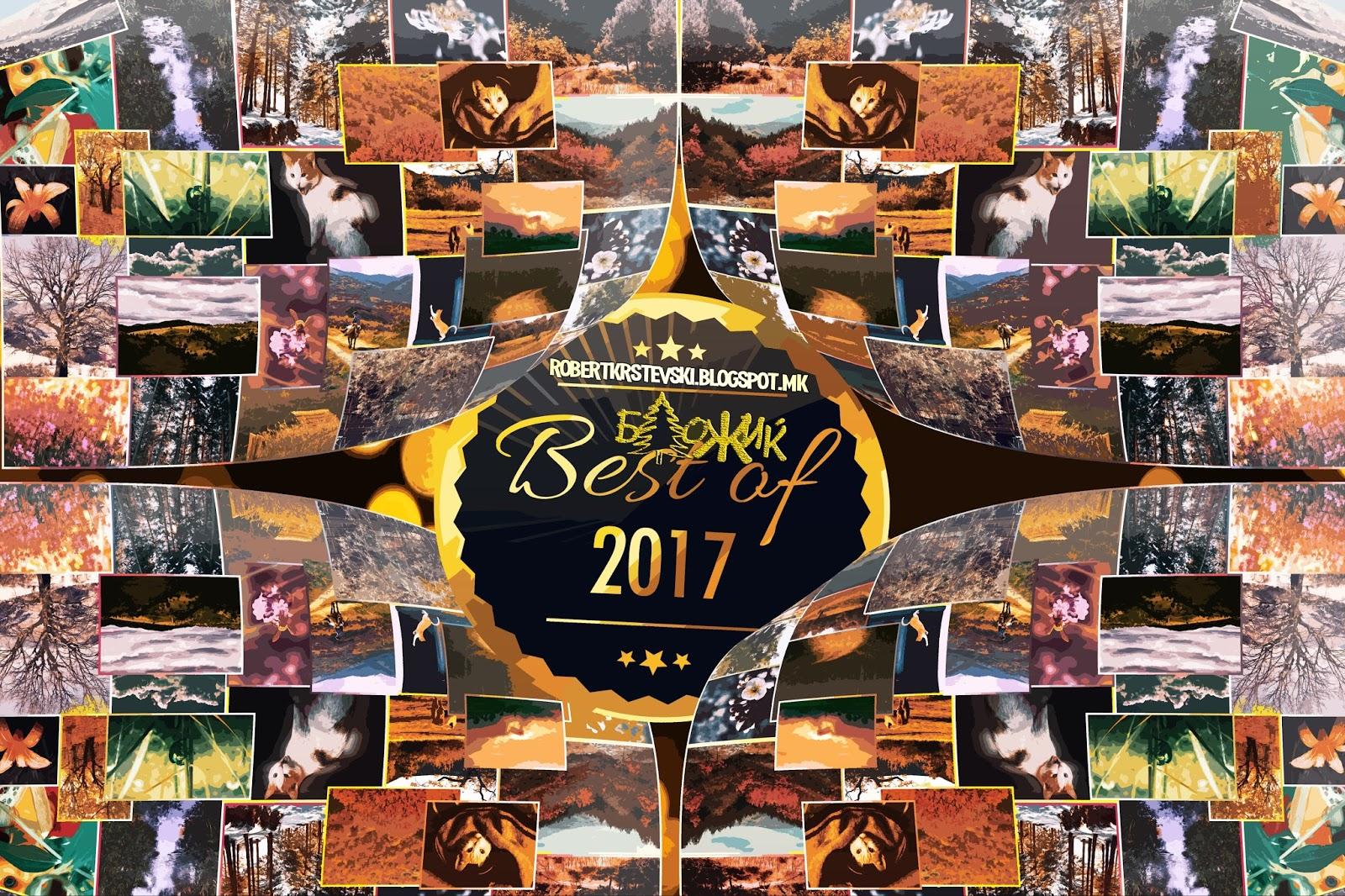 ★ BEST OF 2017