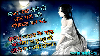 status, love, hindi, |whatsapps