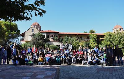 Το Eνιαίο Ειδικό Επαγγελματικό Γυμνάσιο & Λύκειο Κατερίνης στην την Ιερά Μονή Οσίου Εφραίμ Κονταριώτισσας