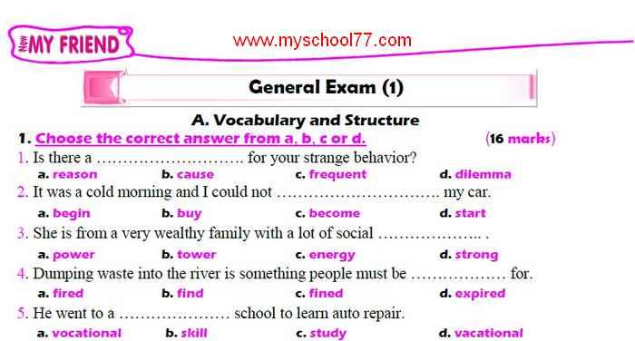 امتحانات لغة انجليزية للصف الثانى الثانوى ترم أول 2020 - موقع مدرستى