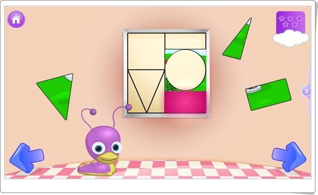 """""""Shapes puzzle"""" (Juego de Figuras Planas de Infantil)"""