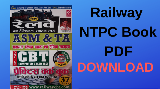 Kiran's RRB Non Technical Book PDF Free Download