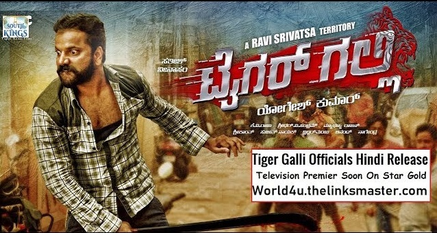 Tiger Galli Hindi Dubbed Release Date & Name Confirm | Sathish Neenasam