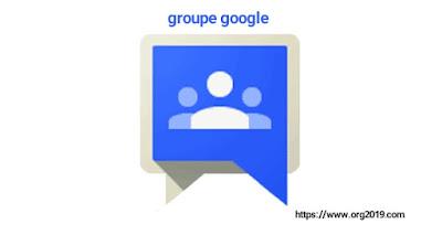 إنضم إلى مجموعتنا على جوجل | google groupe يمكن لك النشر مجانا في المجموعة