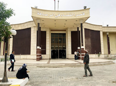 The court in Baghdad where Iraq is trying suspects on terrorism charges.