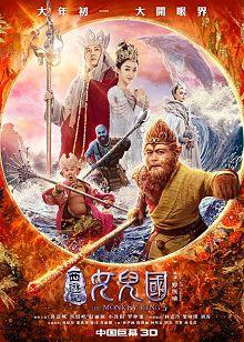 Sinopsis pemain genre Film The Monkey King 3 (2018)