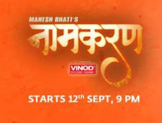 'Naamkaran' Star Plus Hindi TV Show Story Wiki, Cast, Promo, Timing