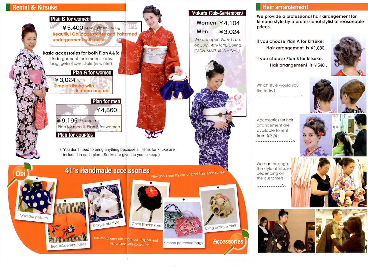Kimono Rental Kyoto Japan Kiyomizudera