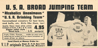 U.S.A Broad Jumping Team