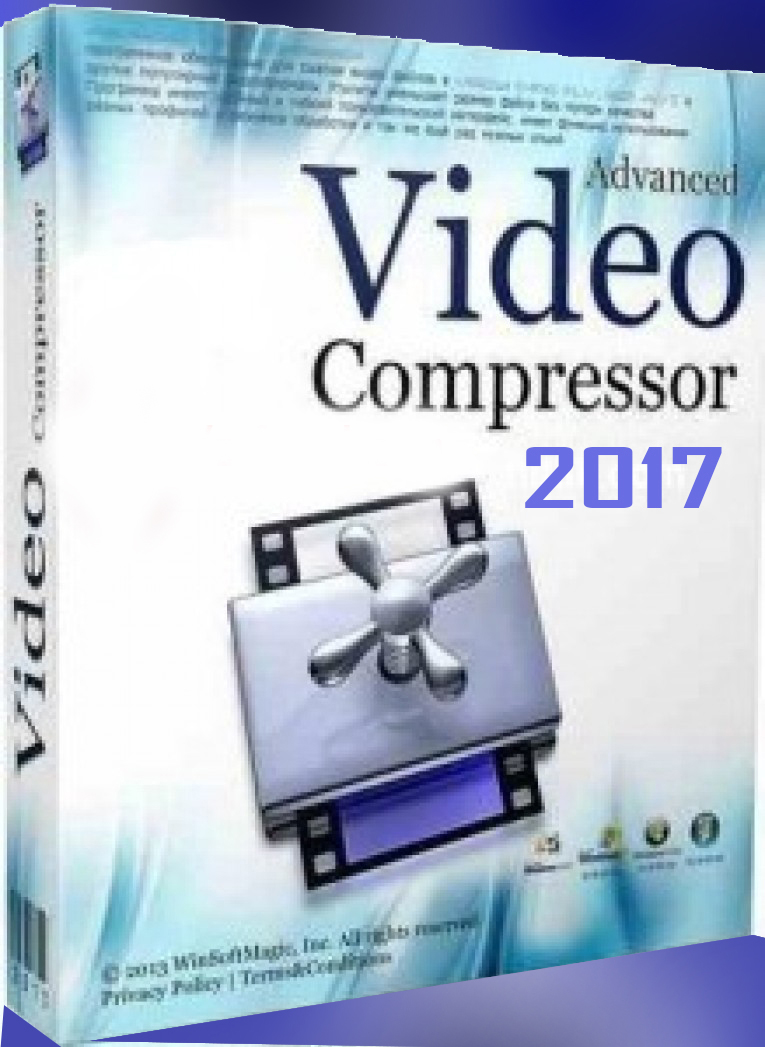 ADVANCED VIDEO COMPRESSOR 2017 CRACK DOWNLOAD + ACTIVATION
