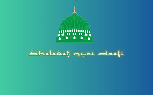 Shalawat Nuri Dzati