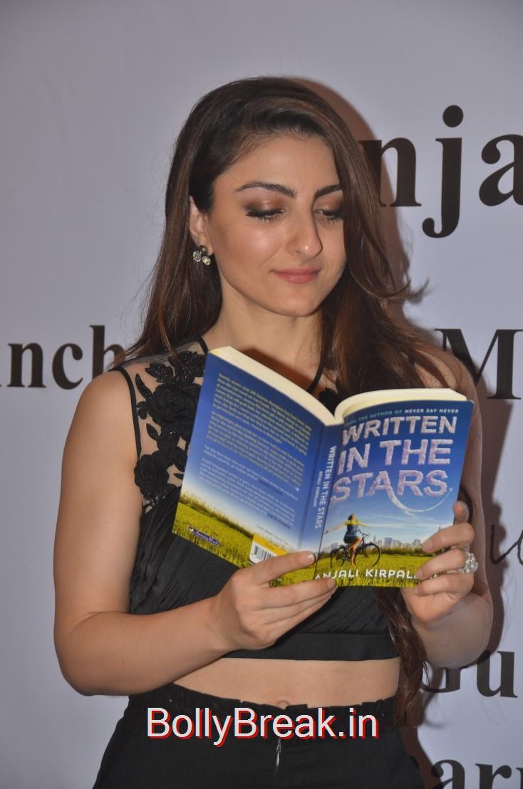 Soha Ali Khan reads a few lines from 'Written In The Stars', Soha Ali Khan, Tara Sharma Saluja And Rashmi Nigam Unveil Anjali Kirpalani's Book