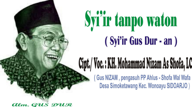 Teks Syi'ir Tanpo Waton