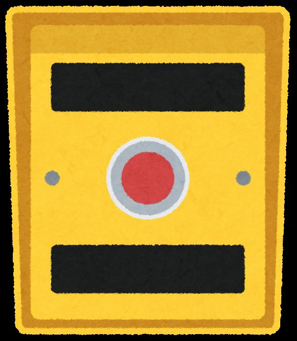 [HTML] button要素をリンクにしたい[追記] - Qiita