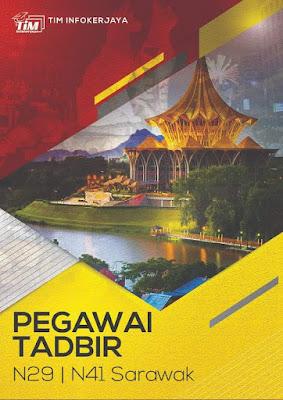 Rujukan dan Nota Peperiksaan Pegawai Tadbir N29/ N41 Sarawak 2018