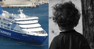 Κρήτη: Mητέρα από το Ηράκλειο ξέχασε το παιδί της στο πλοίο για Σαντορίνη
