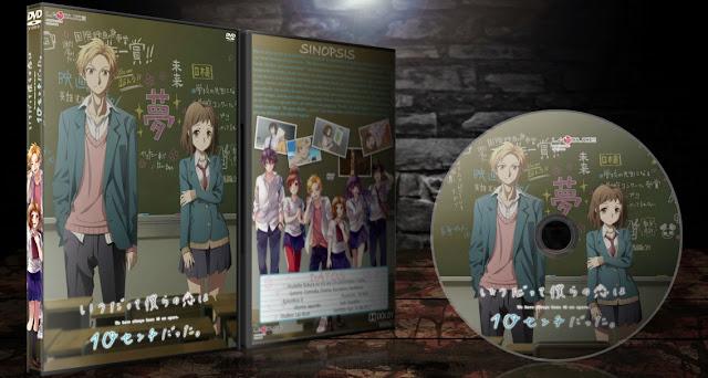 Itsudatte Bokura no Koi wa 10 Centi Datta. | Cover DVD |