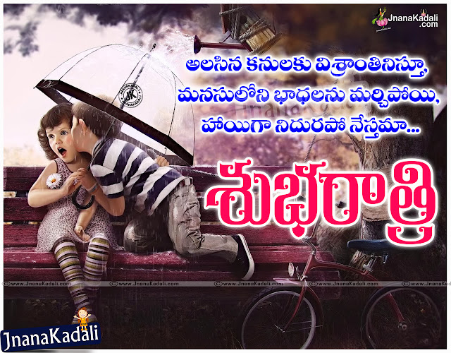 Here is a aTelugu all Time Best Good night Greetings and Quotes for All. Telugu Good night Love Messages, Telugu Good Night Life Quotes and Inspiring Messages. Love & Life Quotes in Telugu, Telugu Parents Good night Quotes Wishes. Happiness Quotes with Good Night Greetings.