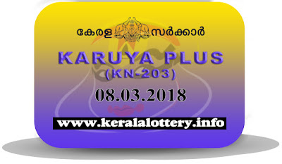 KeralaLottery.info Today Lottery : Karunya Plus KN-203, keralalotteries, kerala lottery, keralalotteryresult, kerala lottery result, kerala lottery result live, kerala lottery results, kerala lottery today, kerala lottery result today, kerala lottery results today, today kerala lottery result, keralalottery result8.3.2018 karunya-plus lottery kn203, karunya plus lottery, karunya plus lottery today result, karunya plus lottery result yesterday, karunyaplus lottery kn203, karunya plus lottery 08.03.2018, kerala lottery result 8-3-2018, kerala lottery result today karunya plus, karunya plus lottery result, kerala lottery result karunya plus today, kerala lottery karunya plus today result, karunya plus kerala lottery result, karunya plus lottery kn 203 results 08-03-2018, karunyaplus lottery kn 203, live karunya plus lottery kn-203, karunya plus lottery 8 3 2018, kerala lottery today result karunya plus, karunya plus lottery kn-203, 08/03/2018, March, Thursday