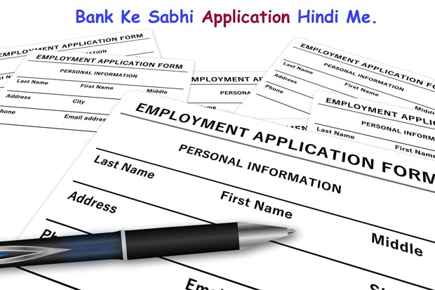 all bank application in hindi