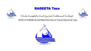 الوكالة المستقلة الجماعية لتوزيع الماء والكهرباء بتازة - radeta taza